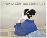 Japanese Literature 8