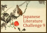 Japanese Literature 9