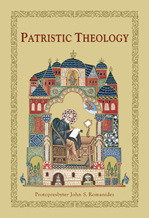 Patristic Theology