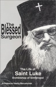 the-blessed-surgeon