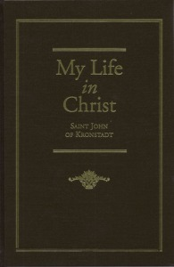 my-life-in-christ