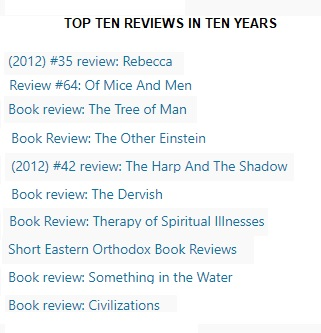 10th blogiversary top ten reviews