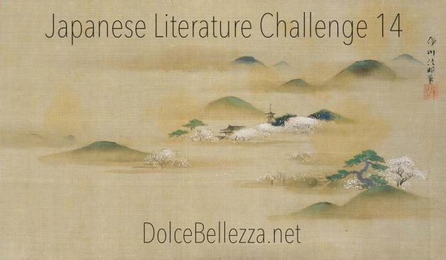 Japanese Literature Challenge 14