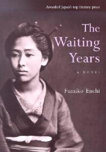 The Waiting Years