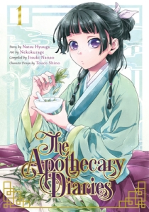 The Apothecary Diaries vol 1